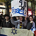 Pro-Israel rally in NYC during Gaza op Photo: Yisrael Atzmon
