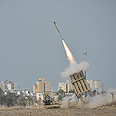 Iron Dome in action Photo: Avi Rokach