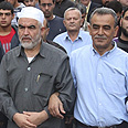 Arab leaders protest in Umm al-Fahm Photo: Alarab website