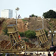 Iron Dome Photo: EPA