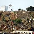 Iron Dome Photo: EPA
