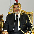 Mohammed Morsi Photo: AP