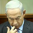 Prime Minister Benjamin Netanyahu Photo: Flash 90