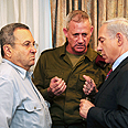 Netanyahu, Barak and Gantz Photo: Kobi Gideon, GPO