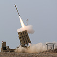 Iron Dome Photo: Dan Davida