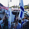 Pro-Israel rally in LA Photo: Adva Fairfield