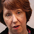 Catherine Ashton Photo: EPA