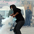 Clashes in the West Bank Photo: AFP