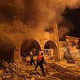 Strikes in Gaza Photo: AFP