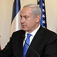 Netanyahu-Clinton press conference Photo: Avi Ohayon, GPO
