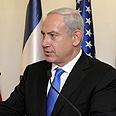 Netanyahu-Clinton press conference Photo: Avi Ohayon, GPO