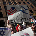 Pro-Israel protest in New York Photo: Reuters