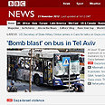 BBC coverage of TA bus bombing