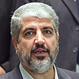 Khaled Mashaal Photo: EPA