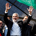 Haniyeh in Gaza, Thursday Photo: Reuters