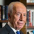 'No bikini, no tourism.' Peres Photo: Ohad Zwigenberg