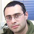 Lieutenant Boris Yarmulnik Reproduction photo: Ido Erez