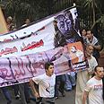 Thousands demand Morsi quit Photo: EPA