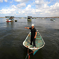 Gaza fishermen Photo: AFP