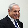 Netanyahu. &#39;Greetings from Jerusalem&#39; Photo: Gil Yohanan