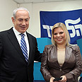 Sara and Benjamin Netanyahu. Spent NIS 50,000 on clothing in 2011 Photo: Gil Yohanan