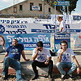Frustrated voters Photo: Hagai Aharon