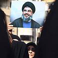 Hassan Nasrallah Photo: Reuters