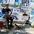 Voting station in Beit Shean Photo: Hagai Aharon