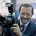 Poster boy? Moshe Feiglin Photo: EPA