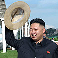 Kim Jong-un Photo: AP