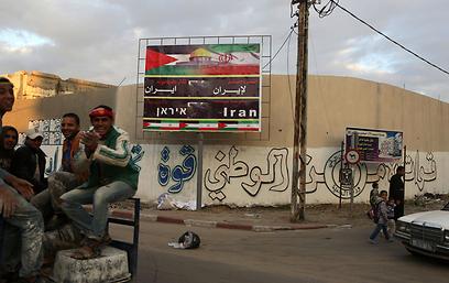 Gaza billboard thanking Iran (Photo: AFP)