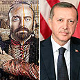 Erdogan and Sultan's photo Photo: Reuters, AP