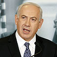 Lack of initiative? Bibi Photo: AFP