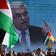 Pro-Abbas rally in Hebron Photo: AFP
