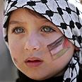 Palestinians celebrate Photo: AP