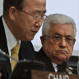Ban Ki-moon and Abbas Photo: AP