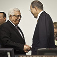 Abbas and UN chief Ban Ki-moon Photo: AP