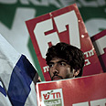 Rally in Tel Aviv Photo: EPA