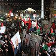 Ramallah celebrates UN recognition Photo: Gil Yohanan
