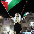 Ramallah celebrates new status Photo: Gil Yohanan