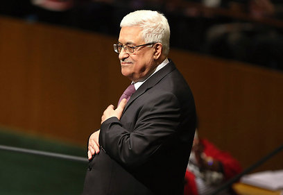 Abbas at UN (Photo: AFP) (Photo: AFP)