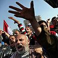 Anti-Morsi protest in Cairo Photo: AP