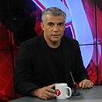 Lapid. 'We are the Center'