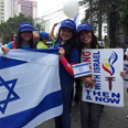 Ten-kilometer pro-Israel march Photo: Mount Zion