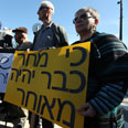 Holocaust survivors  protest Photo: Gil Yohanan
