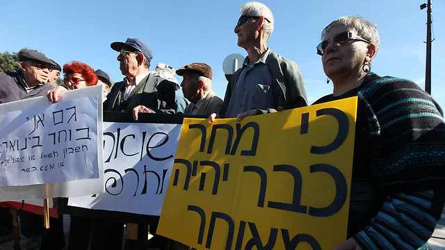 Protest of Holocaust survivors, February 2012 (Photo: Gil Yohanan)