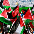 Palestinian flags in Ramallah (archive) Photo: AP