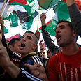 Thousands celebrate in Ramallah Photo: EPA