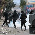 Siliana riots Photo: AP
