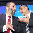 Deri (L) and Yishai Photo: Gil Nechushtan